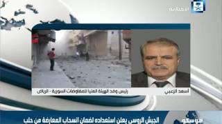 الزعبي: الولايات المتحدة الأمريكية أعطت القيادة لروسيا.. وهي من تتحكم بالملف السوري