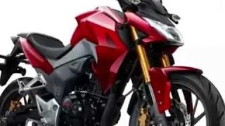 Honda CB 190 R | Upcoming New Bike in India 2017 | Crazy MotoWorld