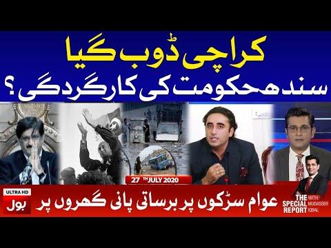 Karachi Rains vs Sindh Government