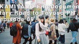 皆さんはじめまして! 萩田ここです。静岡県出身、18歳です。 この動画...