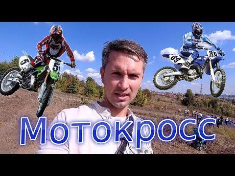 31 августа 2019! Супер гонка на мотоциклах в Липецке!