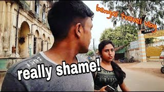 Bengal travel vlog | SHAME ON SOME PEOPLE | hooghly | hooghly vlog