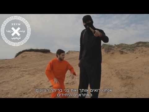 Казнь ИГИЛ (побег)