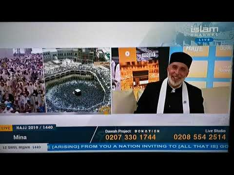 Islam Channel Live 13.08.2019