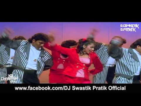 Launda Badnaam Hua(Remix)  Dj Swastik & Dj Pratik