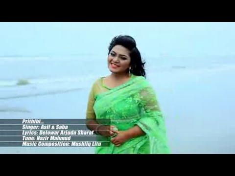 Asif bangla best album song-ak fota jol