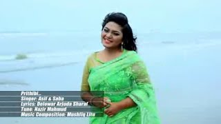 Asif bangla best album song-ak fota jol