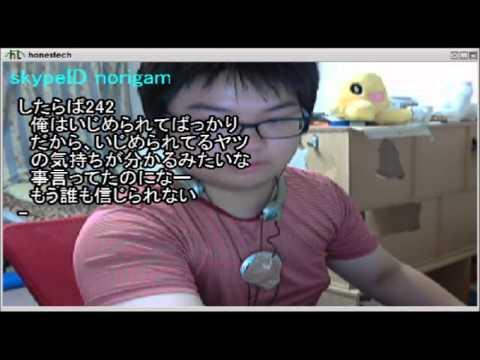 Peercast のりガム vs KND