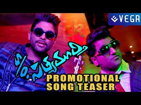 Son of Satyamurthy Movie : Promotional Song Teaser : Allu arjun, Samantha : Latest Telugu Movie 2015