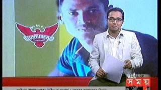 IPL T20  CRICKET NEWS 2016