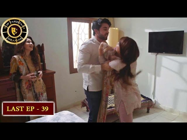 Balaa Last Episode 39 - Top Pakistani Drama