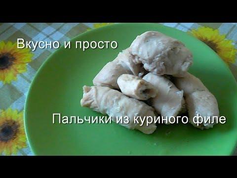 Калорийность куриного вареного филе