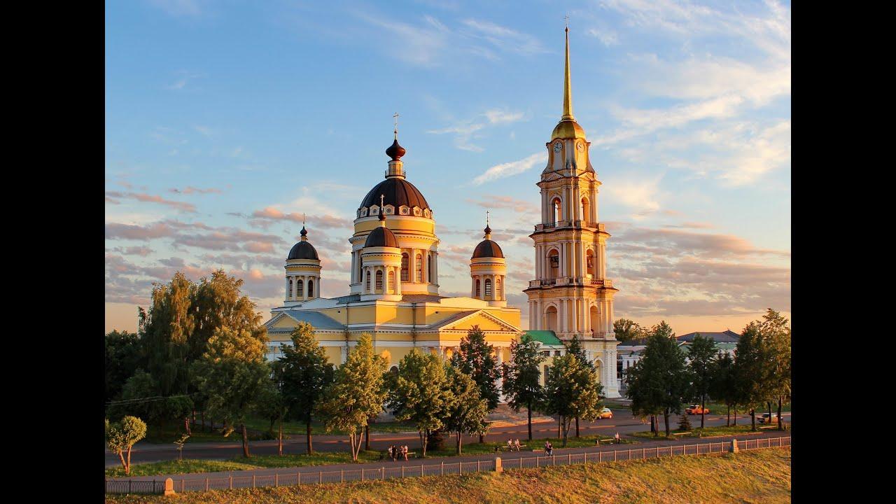 Прогулка по Рыбинску. Автор фото А.Трофимов. - YouTube