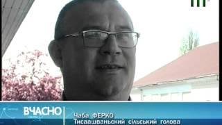 """ЧОП,  ОБ""""ЄДНАННЯ  ГРОМАД"""