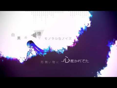 【初音ミクV3 - Hatsune Miku】 Little Parade 【Original】