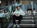Yung Lean Motorola Remixed Instrumental mp3