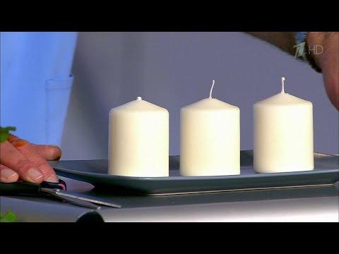 Жить здорово! Как выбрать декоративные свечи.(11.05.2016)