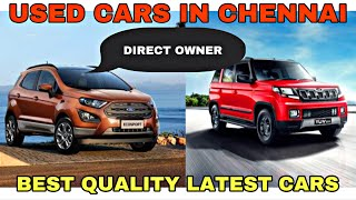 USED CARS FOR SALE IN CHENNAI | Tuv 300 | Eco Sport | SecondHand Cars In TamilNadu
