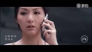 说散就散 粤语 MV版