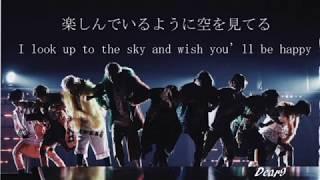 [歌ってみた] Hey! Say! JUMP - Tasty U [Cover by Dear9]
