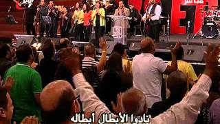 ترنيمة زيدوا المسيح تسبيح - ماهر فايز + فريق الحياة الأفضل - احسبها صح 2011