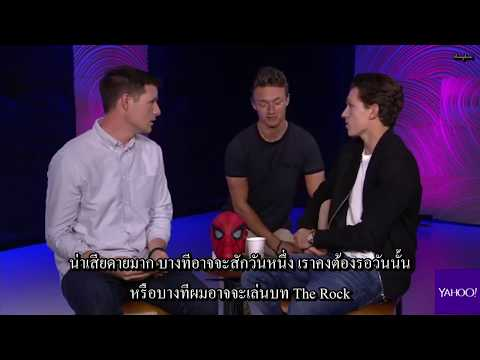 [Sub TH] Tom Holland Yahoo Movies 20170530 - Harrison Cut