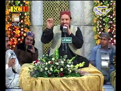 new naat - Naara Ali Ali Ali Shahbaz Qamer Fareedi