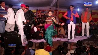 डांस करते करते इस लड़के ने कर दी शालू चौधरी के साथ शर्मनाक हरकत # Haryanvi Dance # Keshu Haryanvi