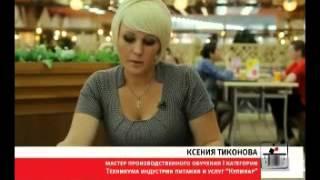 КОНТРОЛЬНАЯ ЗАКУПКА в УрФО - детское пюре 29.06.13