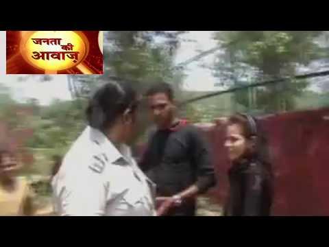 धनबाद का बिरसा मुंडा पार्क बना सेक्स का अड्डा पुलिस ने रंगे हाथ पकड़ा देखिये पूरा वीडियो।