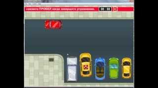 Парковка в гараж мастер-класс