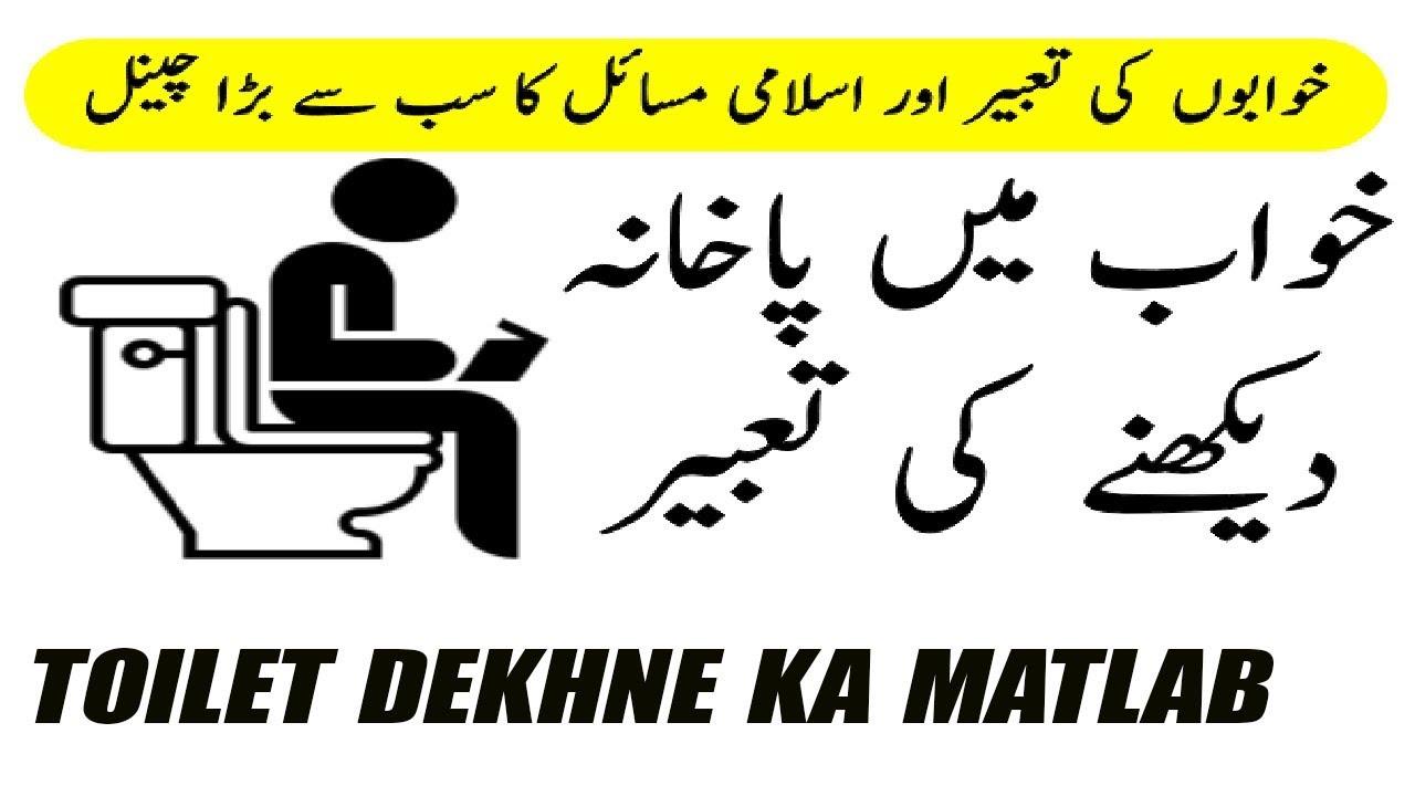 Yousuf download free khawab epub hazrat in book nama
