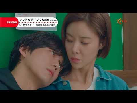 恋 韓国 トリセツ ドラマ の