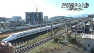今回、吉川が旅するのは静岡県・新静岡〜新清水を結ぶ静岡鉄道。 長沼駅...