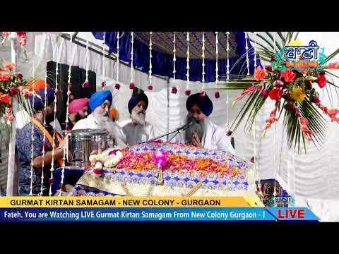 Live-Now-Gurmat-Samagam-At-New-Colony-Gurgao