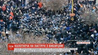 В Івано-Франківську на зустрічі Порошенка з виборцями сталася колотнеча