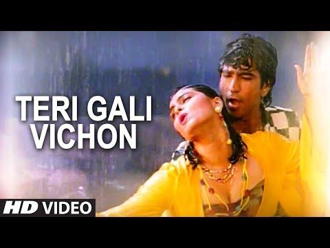 Teri Gali Vichon Feat. Krishan Kumar, Shilpa Shirodkar | Ye Mere Ishq Ka Sila - Remix
