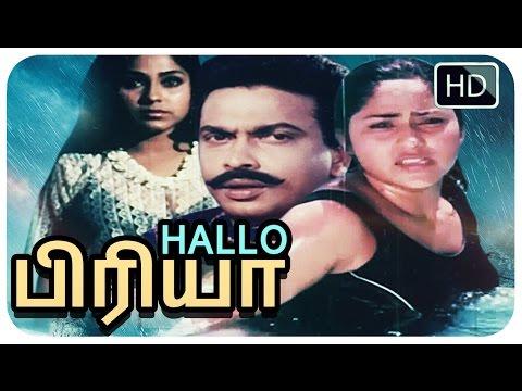 Tamil Full Movie Hello Priya | Tamil Glamour film