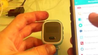 Як вибрати кнопку SOS, прослуховування, смс повідомлення в годинах Smart Baby Watch Q60