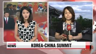 Korea-China summit: greater bilateral cooperation on security, economic issues