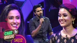 Chat & Music - (2019-12-13) | ITN Thumbnail