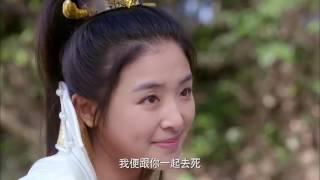 Tương Tư Phú - Trương Hàm Vận