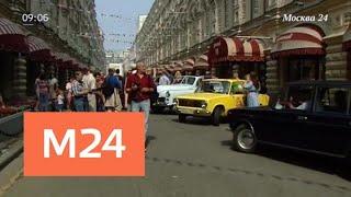 Движение в центре столицы ограничено из-за авторали - Москва 24