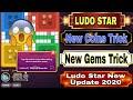 Ludo Star Gems Coins Unlimited Best Trick 2020|| Unlimited Ludo Star Gems Coins || Gems Trick 2020