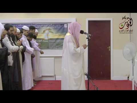 Khatmul Qur'an - The 28th Day of Ramadan - Al-Furqaan Education Centre