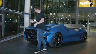 マクラーレンの新型アルティメットシリーズ、エルバ