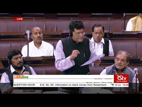 """Deposits by Indians in Swiss banks have reduced by 80% during 2014-17 : FM Piyush Goyal"