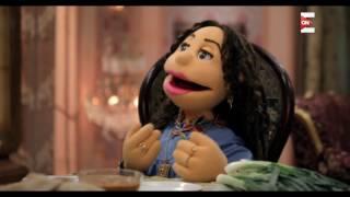 مسلسل زووو - المعلم سلطان حرام عليكى يا سنية فول على الفطار اول يوم رمضان