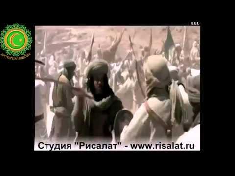 Мусульманские фильмы - Хасан и Хусейн. [risalat.ru]  @risalatru
