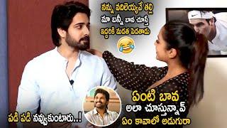 hero-sushanth-funny-words-on-nivetha-pethuraj-about-allu-arjun-ala-vaikunthapuramulo-movie-cc